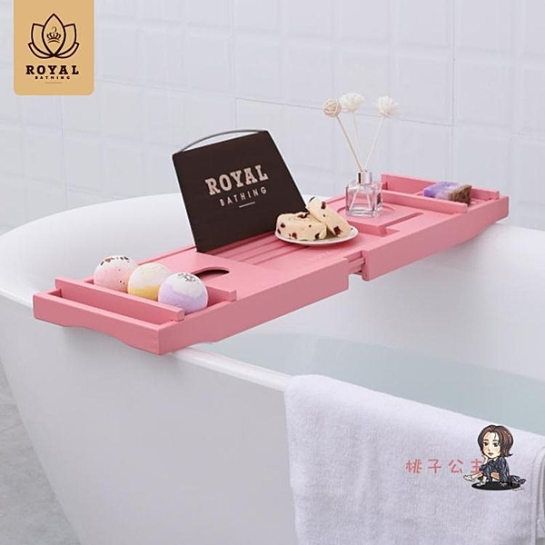 浴缸架粉紅色歐式防滑浴缸置物架多功能伸縮泡澡看電影追劇手機架