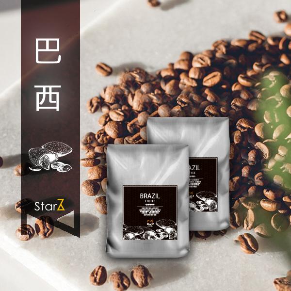 【 StarZ 】來自世界中心的咖啡-巴西咖啡豆 (200克/包)