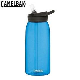 [ CAMELBAK ] EDDY+ 水瓶 1000ml 透藍 / 多水吸管水瓶 / CB1644402001。人氣店家川山岳海的設備、水壺水瓶保溫瓶有最棒的商品。快到日本NO.1的Rakuten樂天