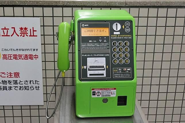 日本今時今日依然隨處搵到公眾電話。(互聯網)