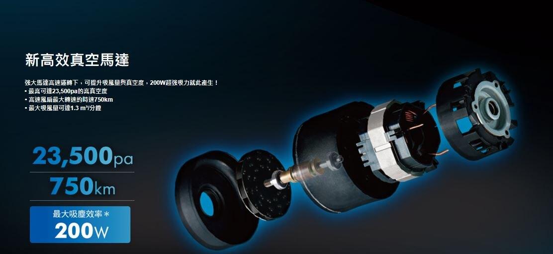 Panasonic國際牌 日本製 手持無線吸塵器 微塵感知 獨創可掀式壁咚吸頭 MC-BJ980-W 白