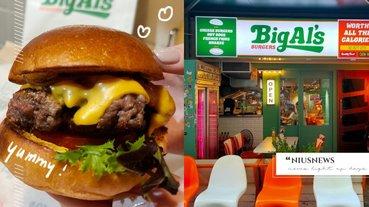 深夜裡的美式漢堡店「Big Al's Burgers」!道地加州風格台灣也吃得到