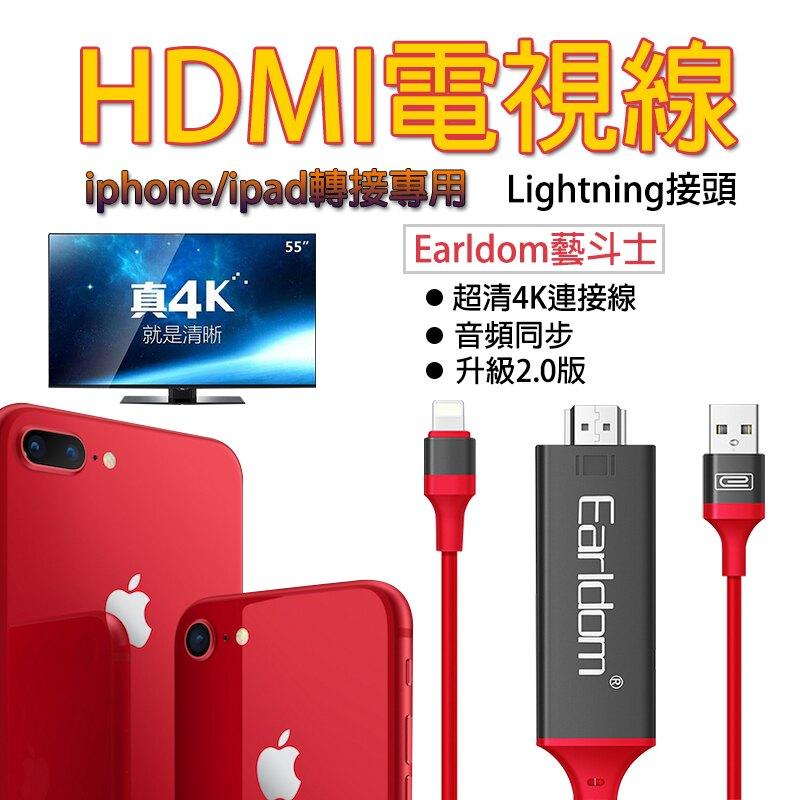 即插即用! Apple iPhone轉HDMI Lightning 接口視頻轉換線 Apple 電視棒HDTV。人氣店家言午家酸白菜的3C用品/配件、手機配件有最棒的商品。快到日本NO.1的Rakut
