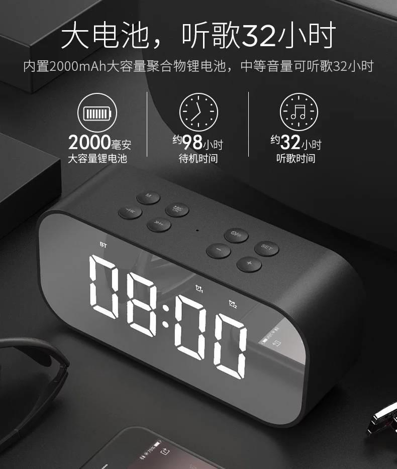 採用LED液晶大屏幕設計 雙喇叭配置 聲音立體震撼 時間 日期 温度 鬧鐘顯示 TF卡 藍牙 免持通話 FM 高清鏡面 可當化妝鏡使用 即是音箱 也是電子鬧鐘 貪睡的你 讓音樂喚醒你 黑、藍、紅三色隨