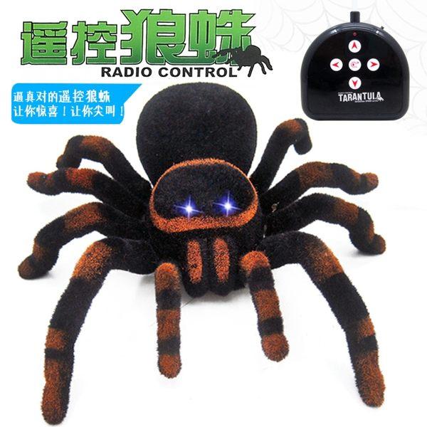 紅外線惡搞遙控黑寡婦蜘蛛電動爬行狼蛛仿真嚇人創意整人整蠱玩具 一米陽光