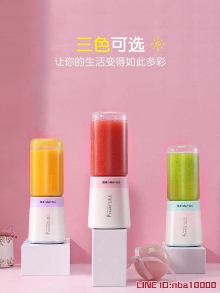 果汁機金正榨汁機家用迷你學生小型炸果汁電動水果汁機榨汁杯便攜充電式 CY潮流站