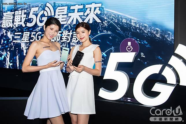 5G頻譜競標結果出爐,總標金為世界第三高,中華電信取得最大頻寬,預計7月開通(圖/三星 提供)