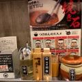 つけめん - 実際訪問したユーザーが直接撮影して投稿した西新宿ラーメン・つけ麺つけめんTETSU 京王モール新宿店の写真のメニュー情報
