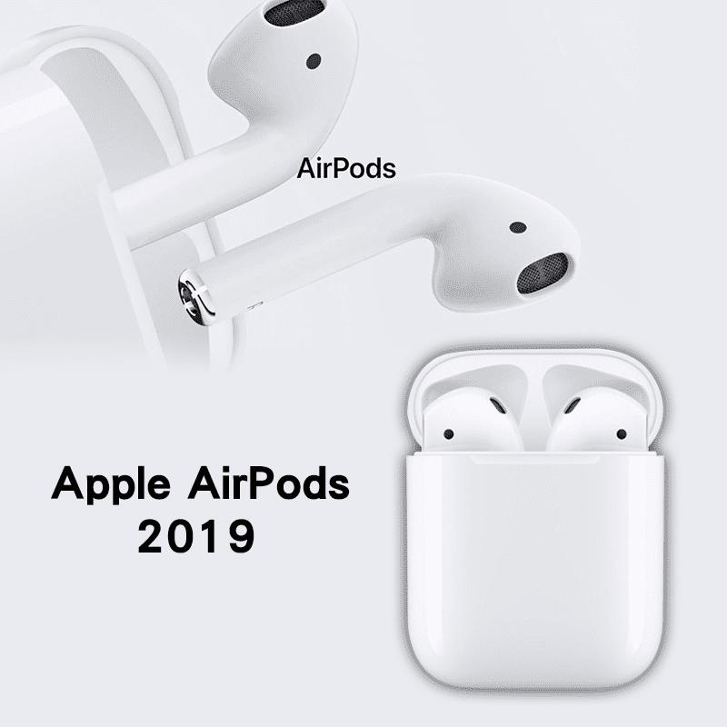 Apple AirPods 第二代 具備更長通話時間、以聲音啟用Siri功能及便攜充電盒,享受無線自由的耳機體驗,聽音樂通話隨心選擇!搭配充電盒,只需將AirPods放回盒中15分鐘,即可使用3小時聆