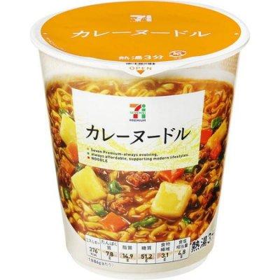日本7-11 蔬菜咖哩 杯麵 濃郁好滋味~