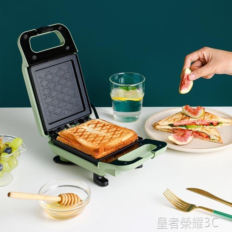 早餐機 三明治早餐機多功能輕食吐司壓烤機烤面包三文治機 2021新款