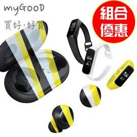 「健身配件優惠超值組」Samsung 三星 Galaxy Buds 真無線藍牙耳機 + Galaxy Fit ⓔ 智慧手環 SM-R375NZWABRI。人氣店家MYGOOD買好好買的熱門促銷商品有最