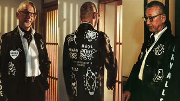 HUMAN MADE 相挺!UNITED ARROWS 慶祝 30 週年推出別注皮夾克