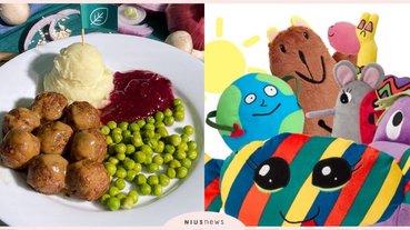 IKEA肉丸素食者也能吃了!全新系列布偶上市,超可愛「地球先生」設計來自台灣!