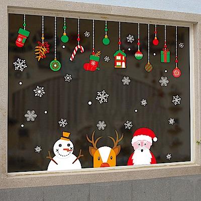 無痕壁貼圖案豐富富有創意無痕壁貼/牆貼貼/磁磚貼客廳/臥室/兒童房/居家裝飾