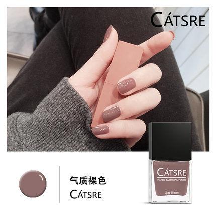 指甲油 不可剝指甲油裸色持久無毒水性可撕拉裸粉色指甲油仙女透明 14色