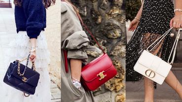 是Chanel、Dior還BV?時裝週街拍率最高的「5大」名牌包推薦!