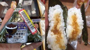 爆紅新品!日本商店推出「醬油珍珠飯糰」,在著魔於珍珠奶茶的道路上越走越狂!