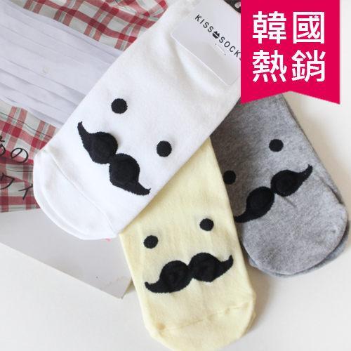 韓國 熱銷 潮流 逗趣 可愛 小紳士 翹鬍子 短襪 襪子4G