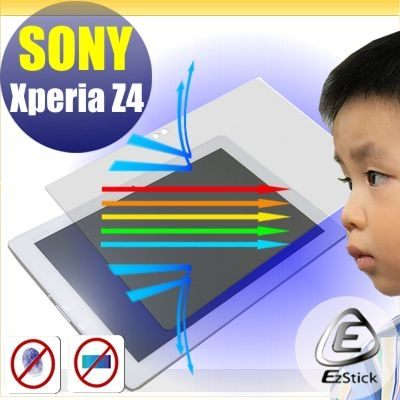 ◆最新防藍光技術減少LED螢幕對眼睛的傷害 n◆減少藍光輻射30%以上 n◆防刮耐磨,抗藍光