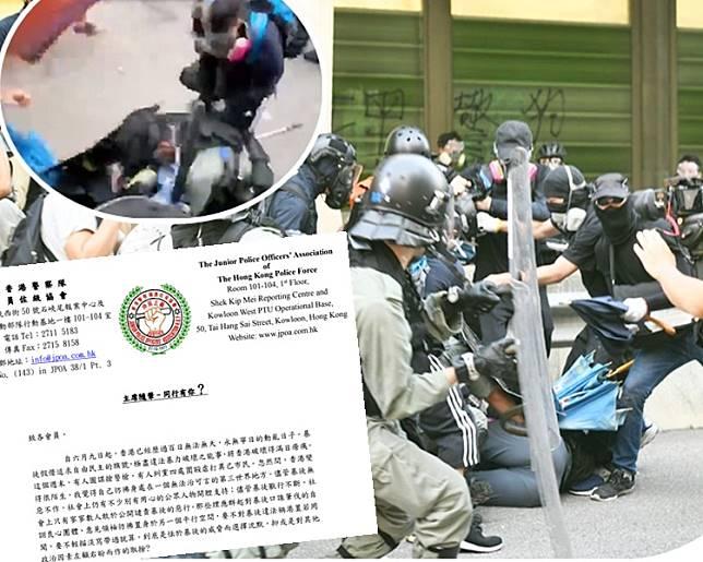 林志偉在隨筆中提到有暴徒被拍到圖謀搶奪警察配槍一幕。