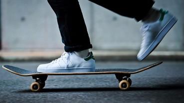 專為滑板玩家打造!adidas Skateboarding Stan Smith Vulc 耐磨登場