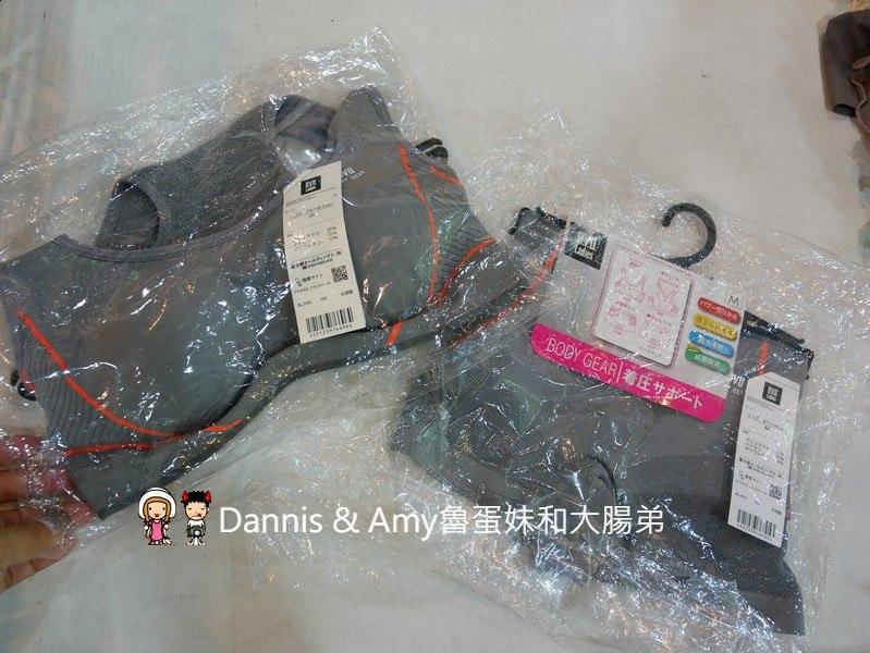 《台北士林內衣特賣會》Lady法式精品內衣2折起,零碼內衣3件1000元,買一送一,調整型內衣2件1680元。正品消費滿3500現折600元︱士林捷運站附近(影片)