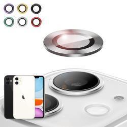 ◎真鋼化玻璃可保護整體覆蓋的鏡頭 ◎超強的硬度,幾乎不會產生划痕 ◎鋁合金結合玻璃鏡頭,套環式包覆種類:手機保護貼類型:鏡頭貼品牌:NISDA適用廠牌:Apple蘋果適用系列:iPhone11材質:玻