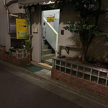 実際訪問したユーザーが直接撮影して投稿した新宿カレーcurry 草枕の写真