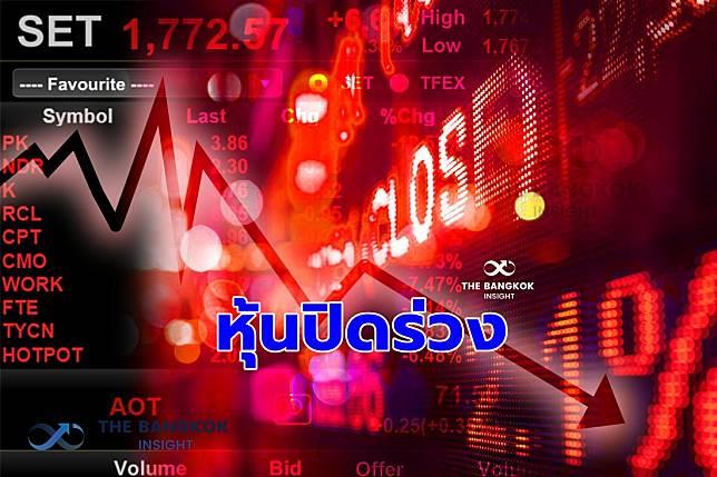 หุ้นไทยปิดร่วงอีก 10.89 จุดอยู่ที่ 1,513.26 จุด