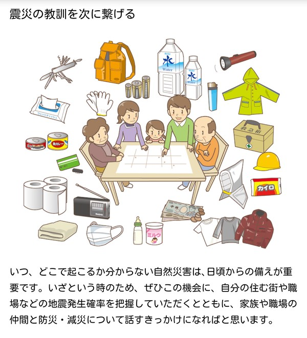 IMG_20180310_194138.png