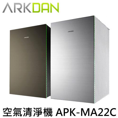 台灣獨創智慧APP設計nPICO PURE 淨化科技n空氣品質偵測感知