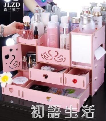 網紅木質桌面整理化妝品收納盒抽屜帶鏡子口紅護膚品梳妝盒置物架 初語生活