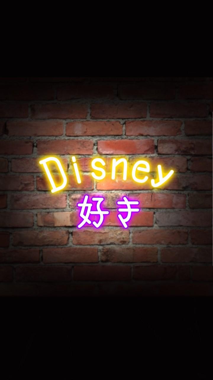 ディズニー好き