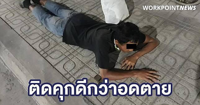 ตกงานทุบตู้ ATM รอให้ตำรวจมาจับ เผยยอมติดคุกอย่างน้อยมีข้าว 3 มื้อ
