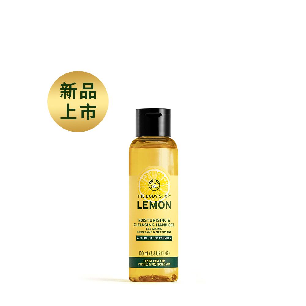 檸檬清新淨化乾洗手-100ML