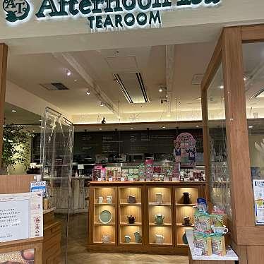 アフタヌーンティー・ティールーム 東京スカイツリータウン・ソラマチのundefinedに実際訪問訪問したユーザーunknownさんが新しく投稿した新着口コミの写真