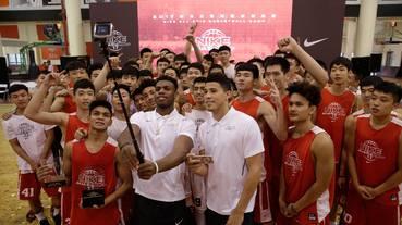官方新聞 / 2017 Nike All Asia Camp 全亞洲籃球訓練營圓滿閉幕