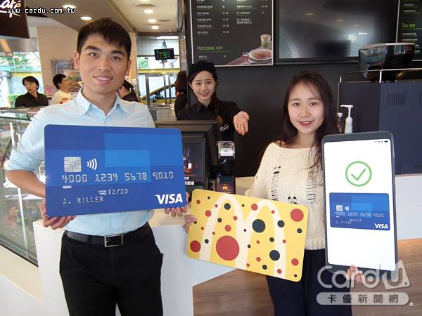 連鎖速食店中「麥當勞」接受各銀行信用卡、行動支付、4大電子票證,支付方式最多元(圖/卡優新聞網)