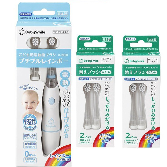 日本Baby smile -日本音波震動式亮光電動牙刷 (藍)x1組+ 替換刷頭 (普通毛/2歲) x2組 820元
