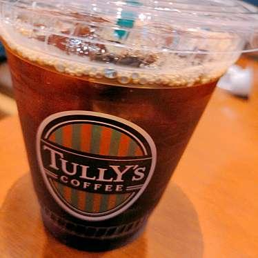 タリーズコーヒー 東京スクエアガーデン店のundefinedに実際訪問訪問したユーザーunknownさんが新しく投稿した新着口コミの写真