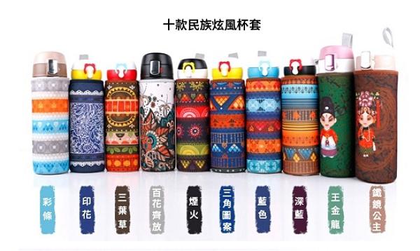 保溫瓶保護套n大號適用400-500MLn小號適用300-350ML