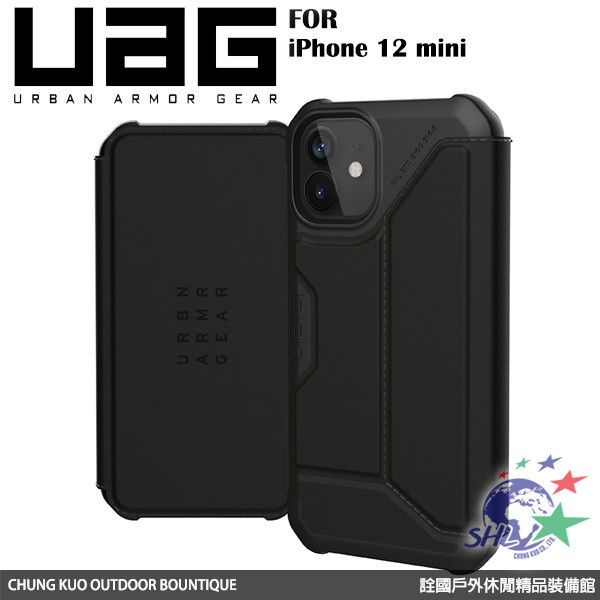 UAG iPhone 12 mini 翻蓋式耐衝擊保護殼-極簡黑通過美國軍規耐衝擊認証‧ 高防護力堅硬外殼,防眩光、防刮傷‧ 滑順手感PU材質設計‧ 卡槽設計,可收納多張信用卡或名片‧ 蜂巢式結構,材