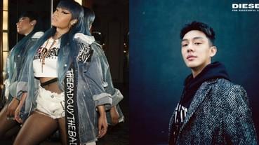 邀請劉亞仁、Nicki Minaj 一同合作!Diesel 推出 HAɄTE COUTURE 限定系列