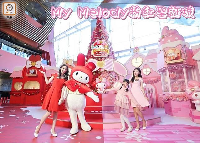 MegaBox和Sanrio合作,舉行紅粉雙色造型My Melody聖誕城。(互聯網)