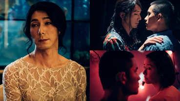 林心如監製電影處女作《Miss Andy迷失安狄》,李李仁低胸濃妝詮釋跨性別角色!