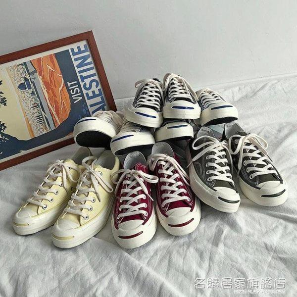 1970s復刻開口笑情侶帆布鞋男女鞋港味復古韓原宿ulzzang學生球鞋 名購居家