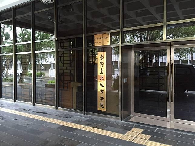 圖為台北地檢署。圖/聯合報系資料照片