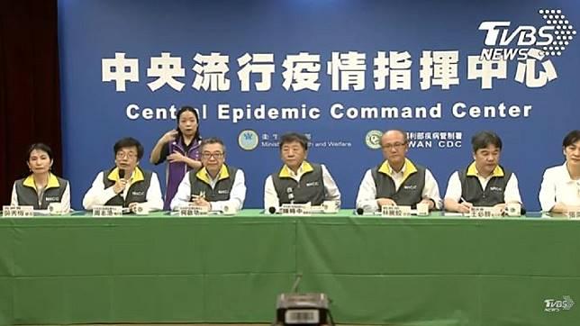中央流行疫情指揮中心記者會。(圖/TVBS)