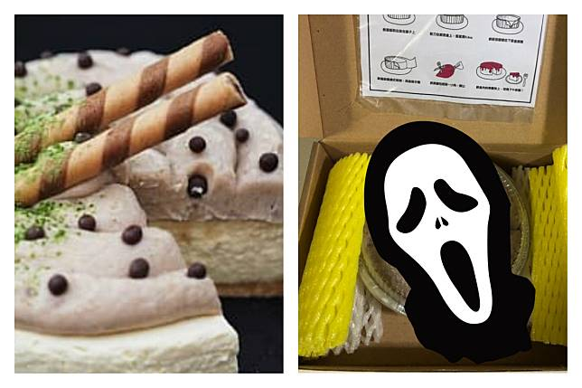 ▲女網友分享一款網購的芋泥起司蛋糕,豈料開箱驚見這種模樣,讓她當場看傻了眼。(圖/翻攝自 PTT )